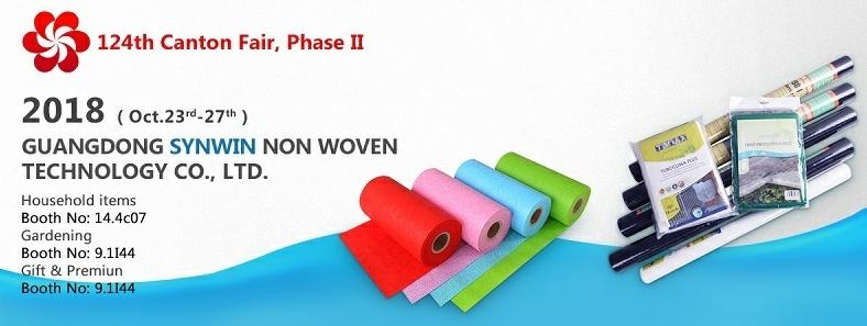 Synwin Non Wovens-Info Center | Canton Fair Phase 2