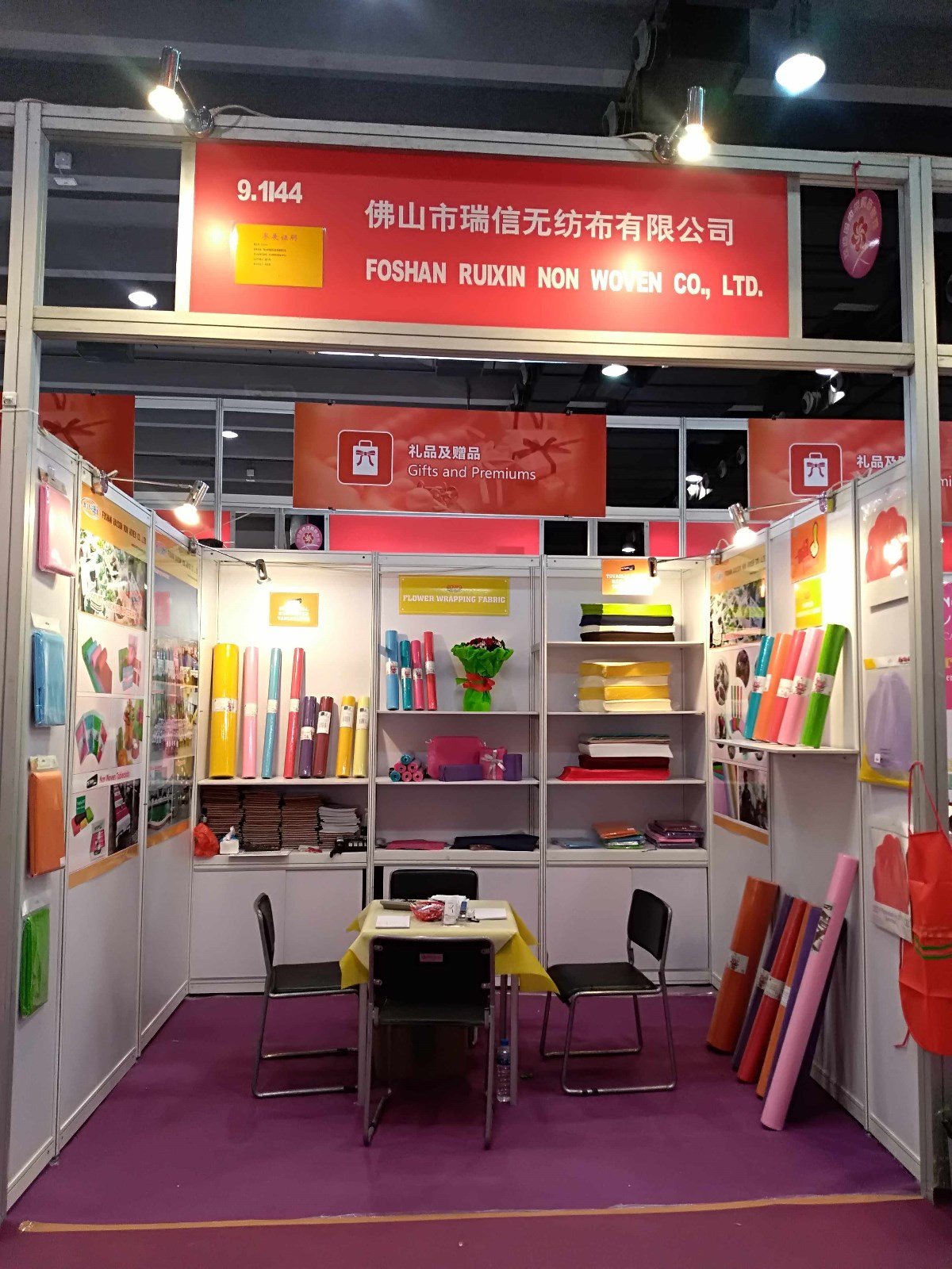 Synwin Non Wovens-Synwin Shows On 124th Canton Fair guangzhou | News-2