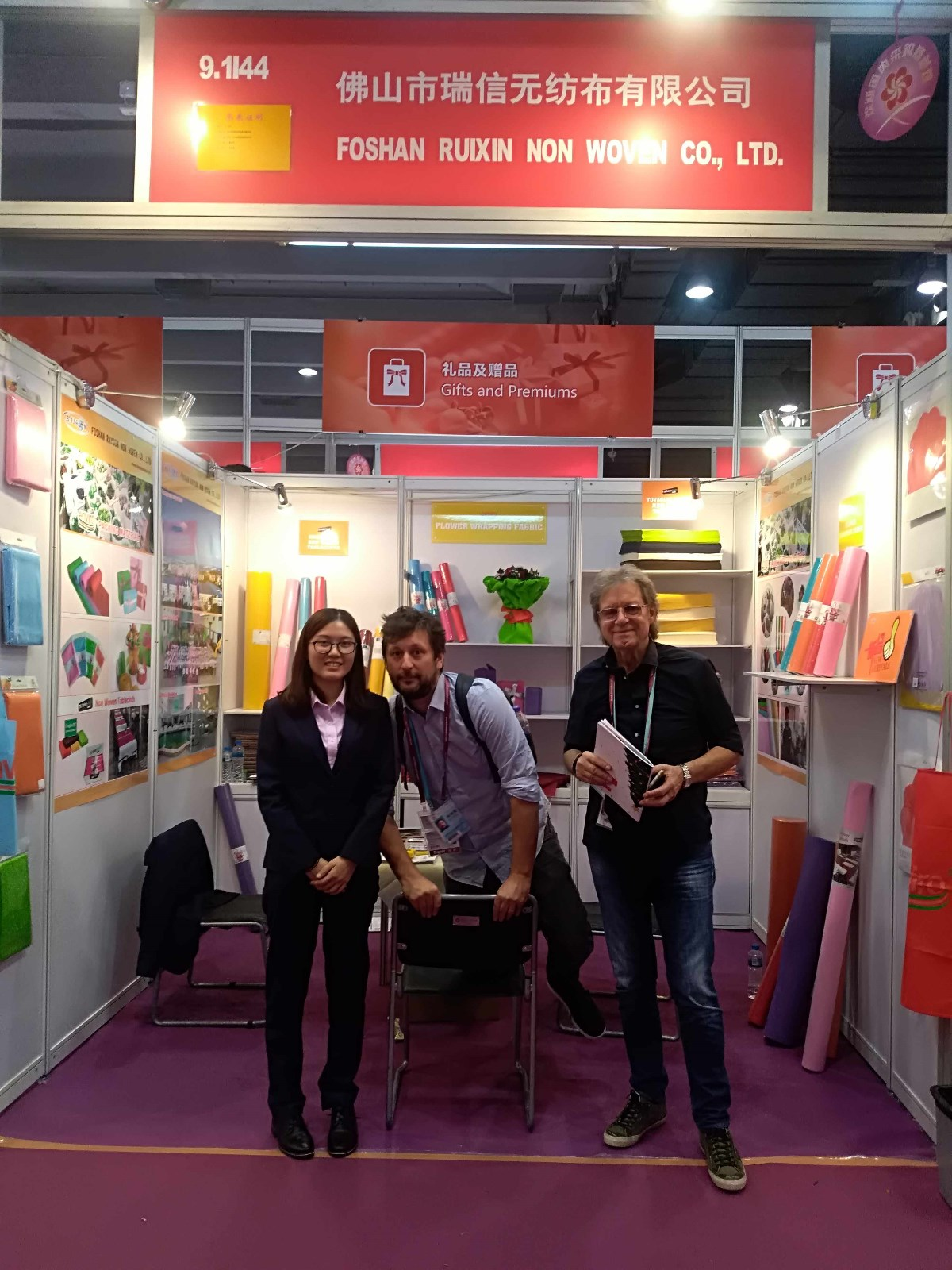 Synwin Non Wovens-Synwin Shows On 124th Canton Fair guangzhou | News-3