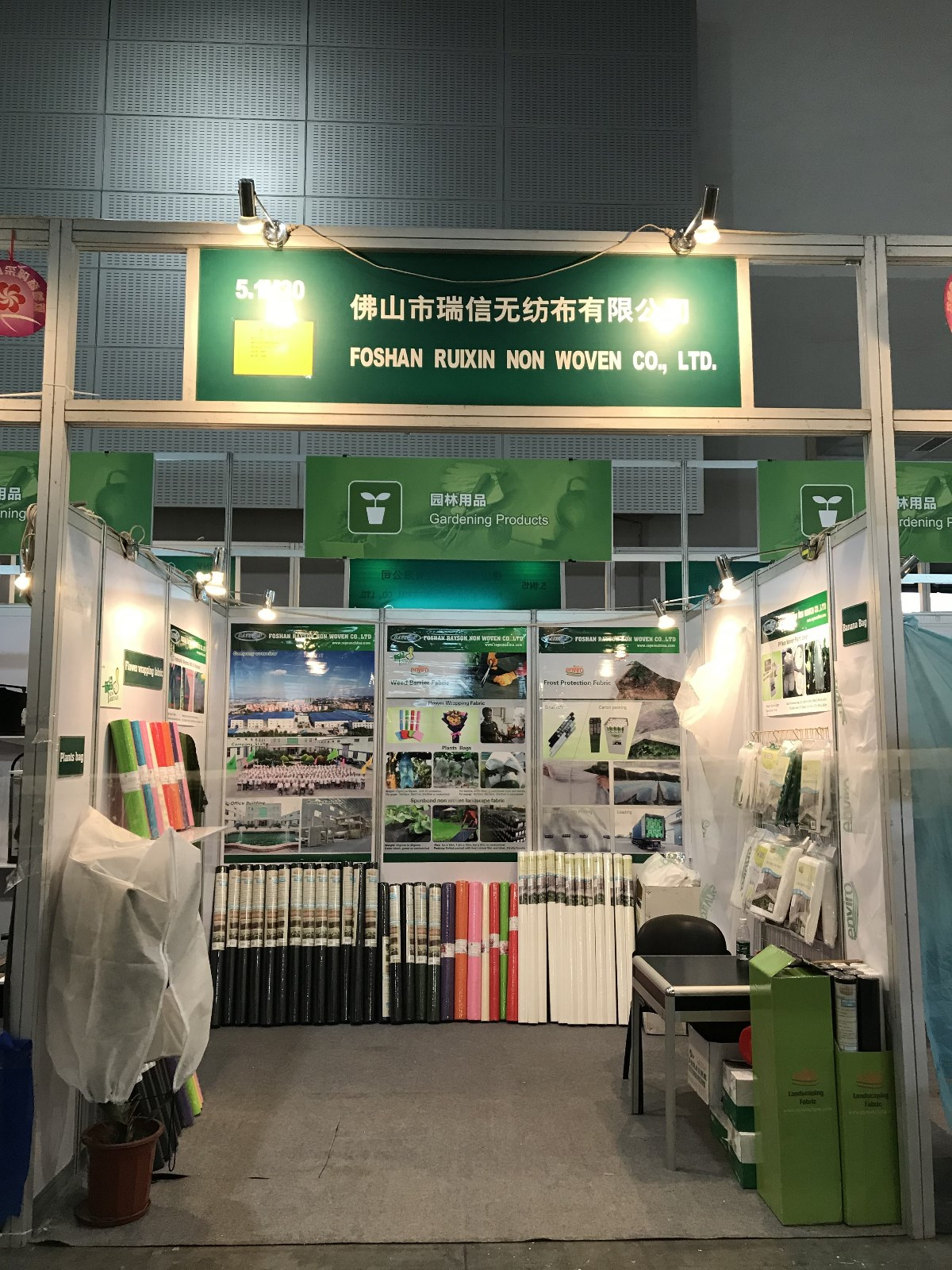 Synwin Non Wovens-Synwin Shows On 124th Canton Fair guangzhou | News-4