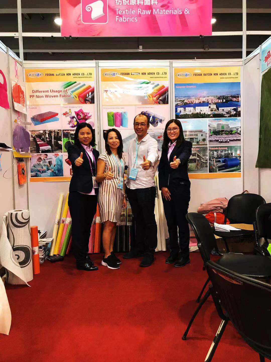 Synwin Non Wovens-Synwin Shows On 124th Canton Fair guangzhou | News-9