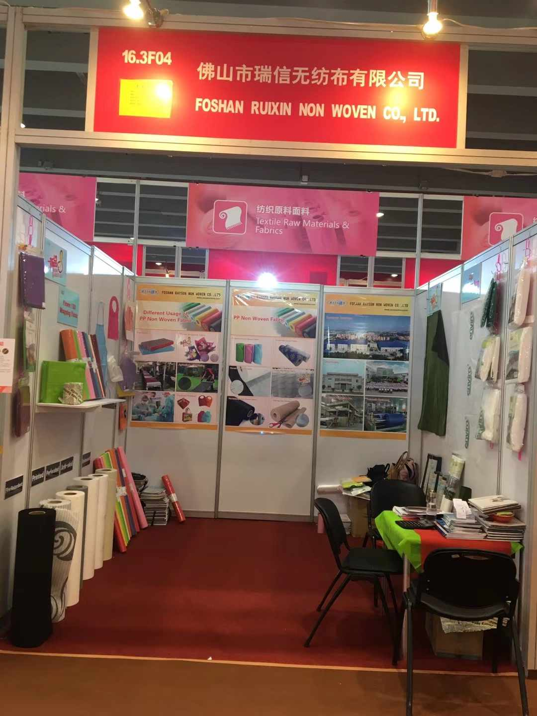 Synwin Non Wovens-Synwin Shows On 124th Canton Fair guangzhou | News-7