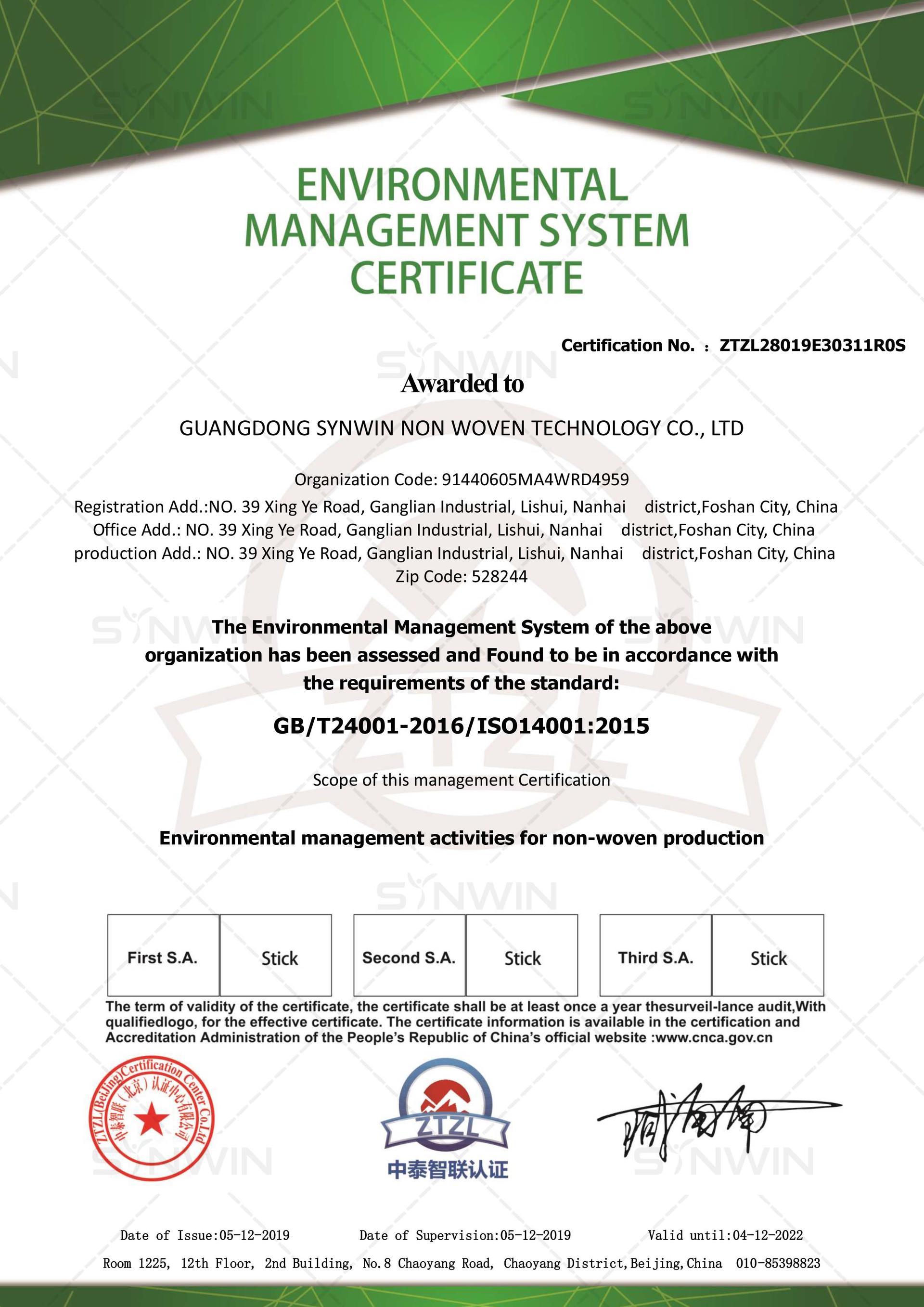 PP Non Woven Fabric ISO14001