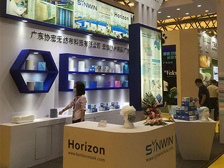 The 2020 China International Industrial Textiles and Nonwovens Exhibition