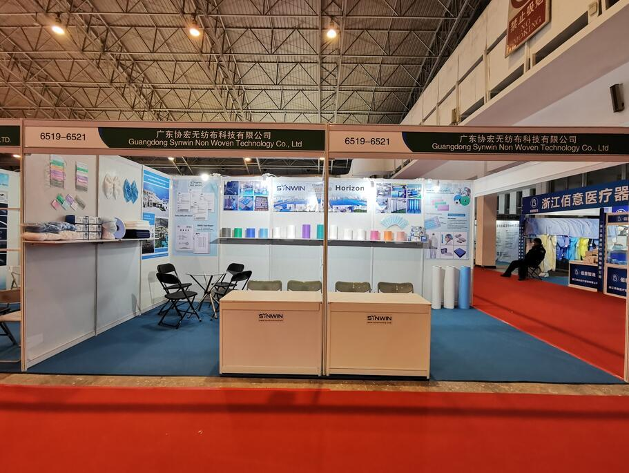 SYNWIN at 2020 China International Health and Epidemic Prevention and Life Health Industry Expo
