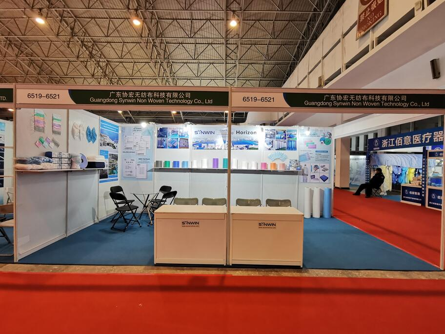 news-SYNWIN at 2020 China International Health and Epidemic Prevention and Life Health Industry Expo