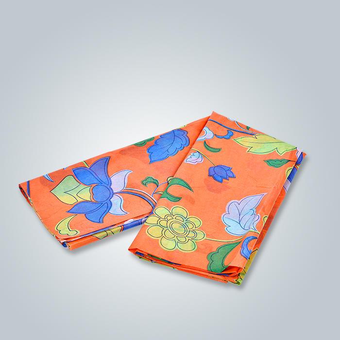 Non Woven Fabric for Sofa/Mattress Bottom - SW-FU004