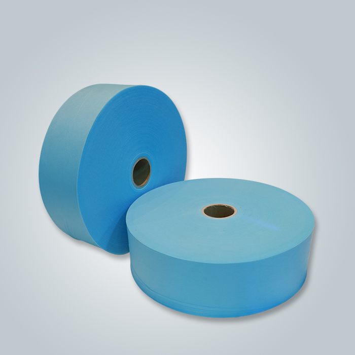 product-Synwin sms nonwoven supplier for home-Synwin-img-1