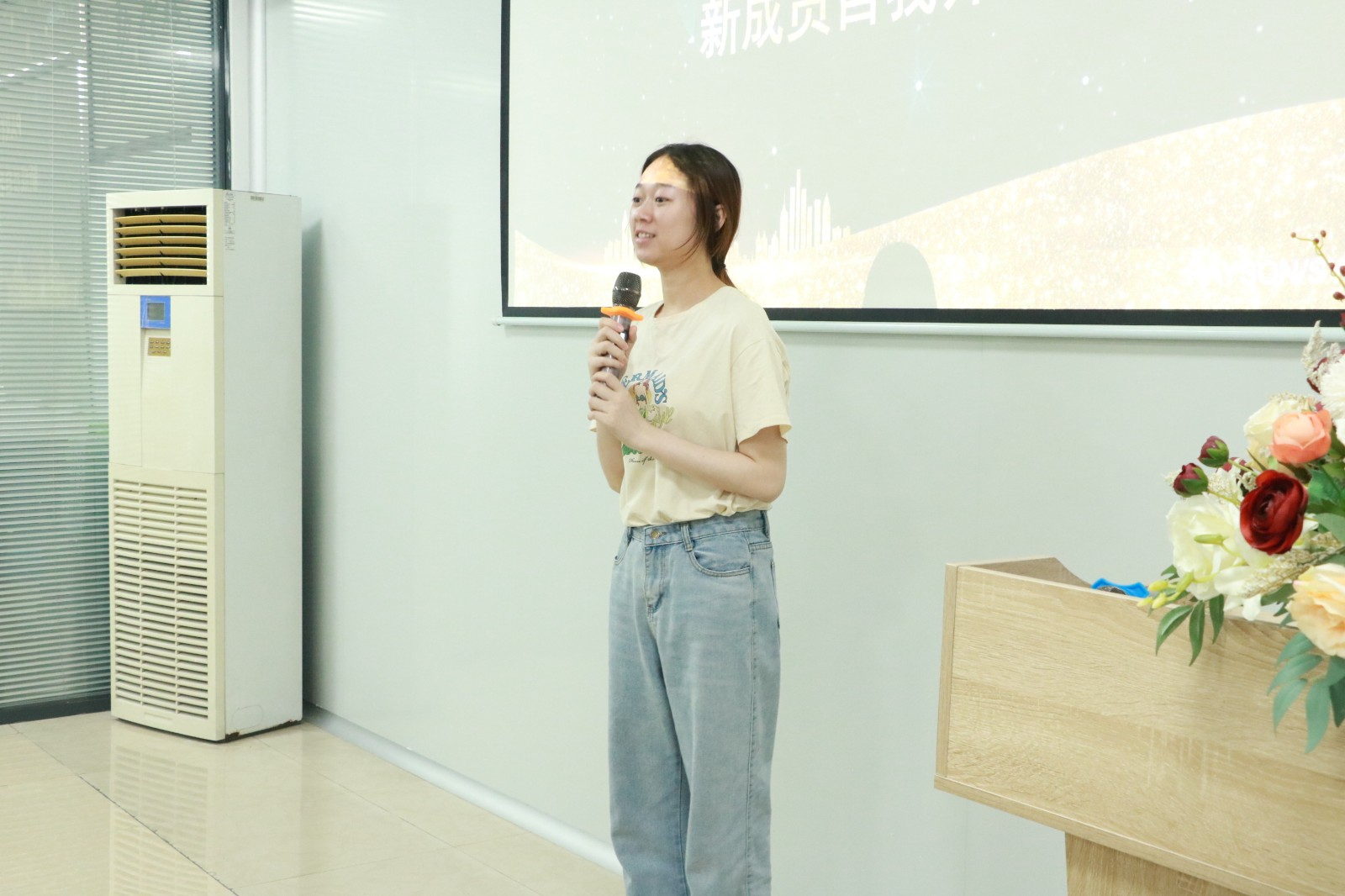 news-The first summary meeting in 2021 hot Summer-Synwin-img-1