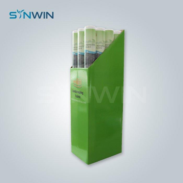 위드 블록 매트-SW-AG003