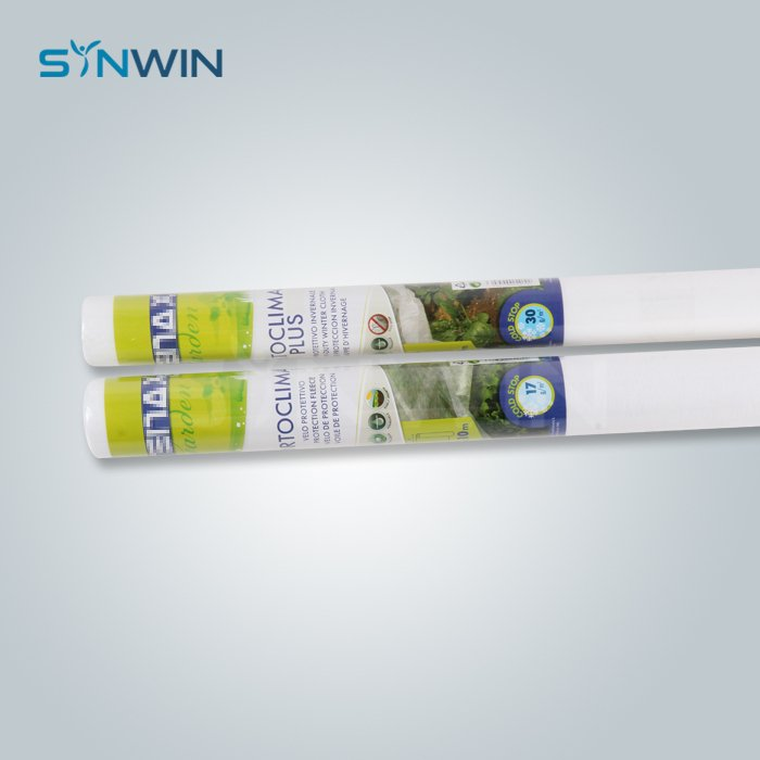 Synwin Non Wovens-Weed Block Mat - SW-AG002-1