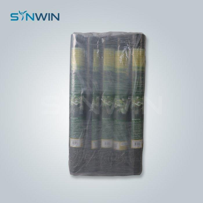 Weed Block Mat - SW-AG005