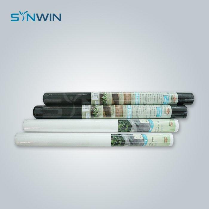 위드 블록 매트-SW-AG006
