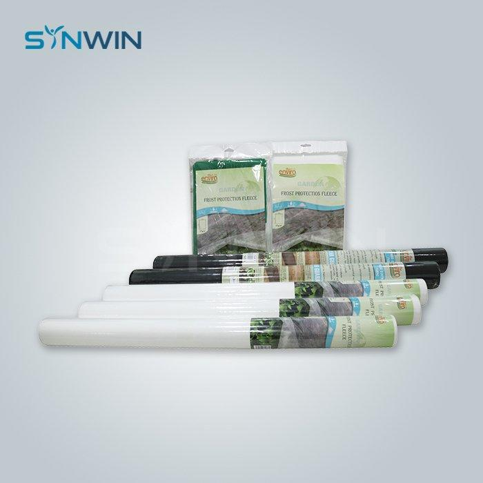 Weed Block Mat - SW-AG006