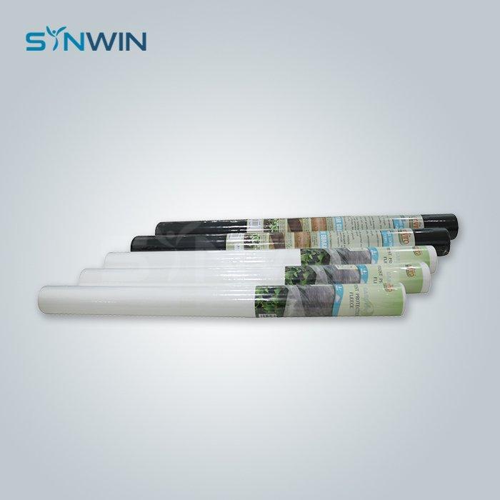 Synwin Non Wovens-woven vs non woven landscape fabric | Weed Block Mat | Synwin Non Wovens-1