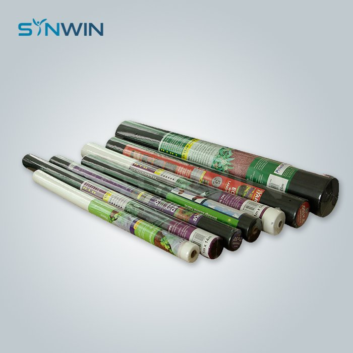 mat weed control fabric from China for farm-Synwin-img-1