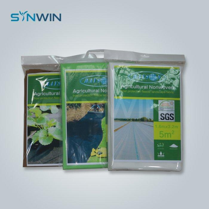 Frost Protection Fleece  - SW-AG001