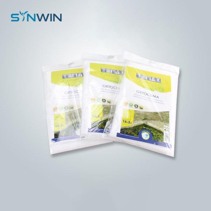 Synwin Non Wovens Frost Protection Fleece  - SW-AG005 Frost Protection Fleece image6