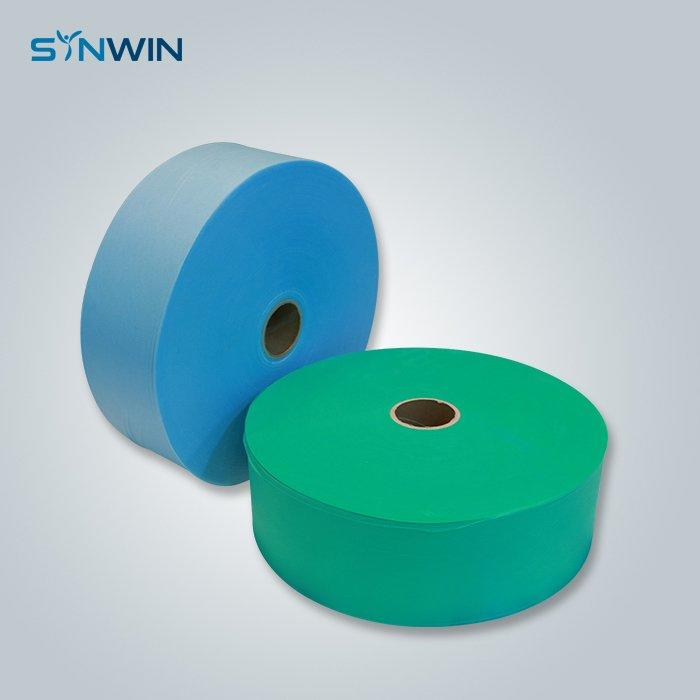 2018 Good Quality Medical SS Nonwoven Fabric in Foshan
