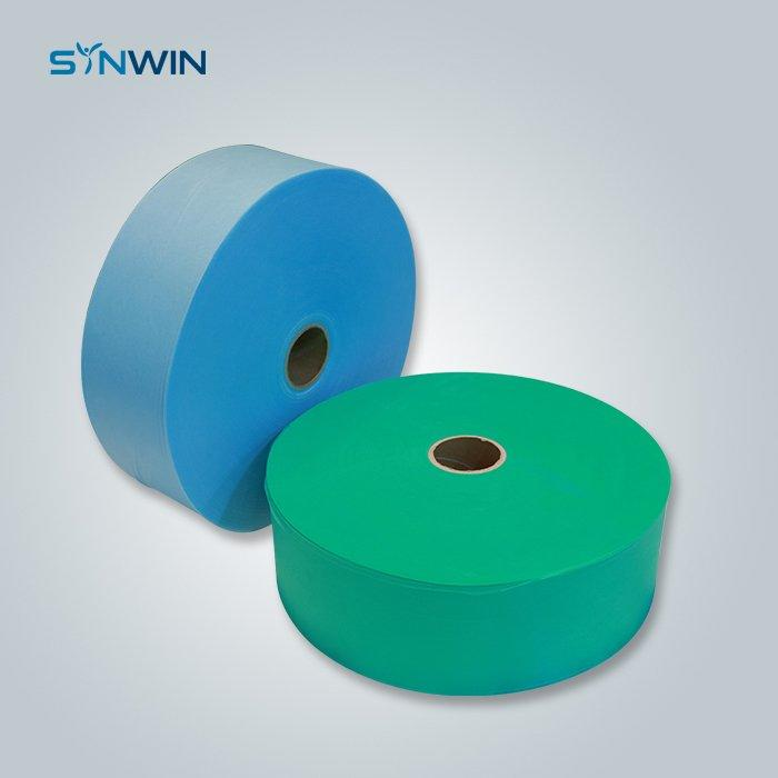 Breathing Mask Use SS Nonwoven Fabric for Sale