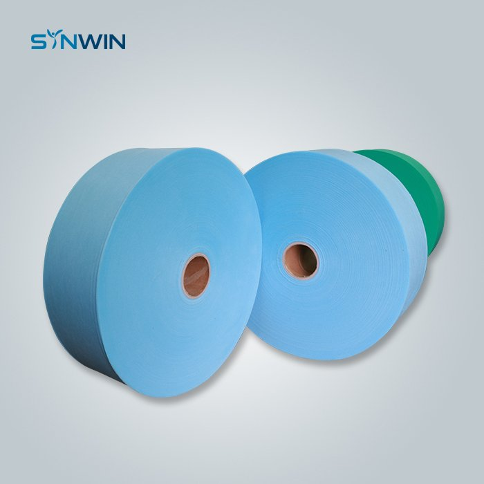 news-Synwin multi pp woven customized for packaging-Synwin-img-1