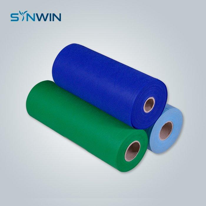 2018 Upholstery Spunbond Nonwoven Fabric SS TNT