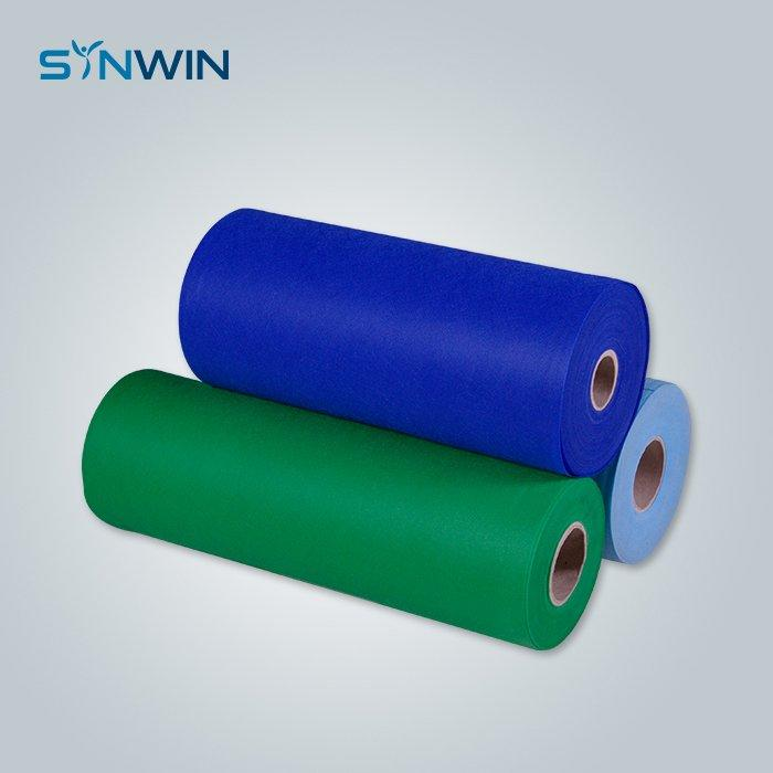 Medical Sms Nonwoven Fabric SW-SMS003