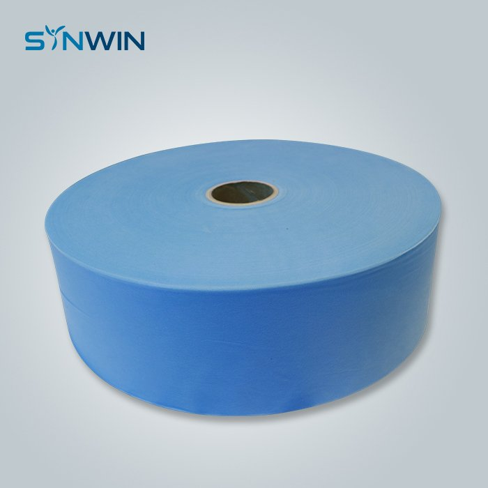 news-sms sms nonwoven personalized for hotel-Synwin-img-1