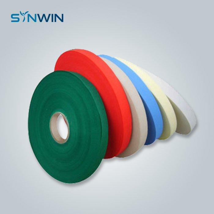 Small Width SS Spunbond Fabric For Ribbon with Various Colors