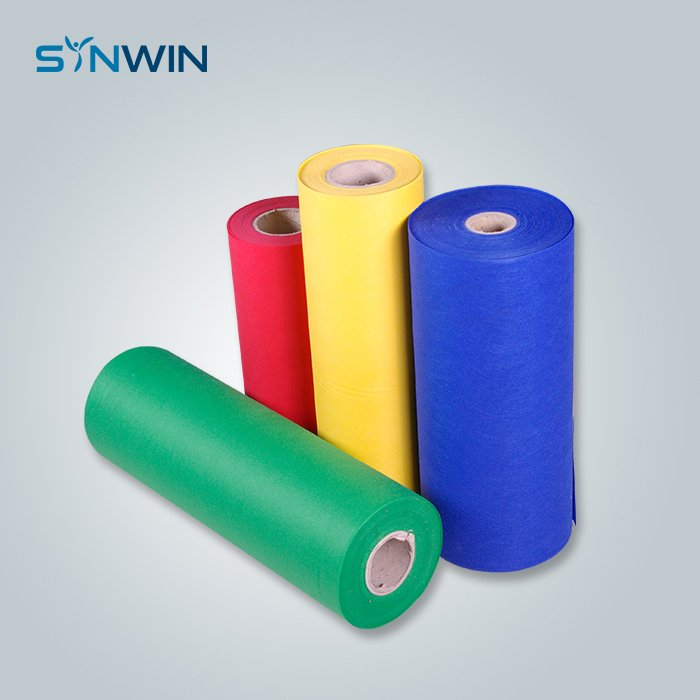news-Synwin-Synwin pp non woven fabric manufacturer for household-img-1