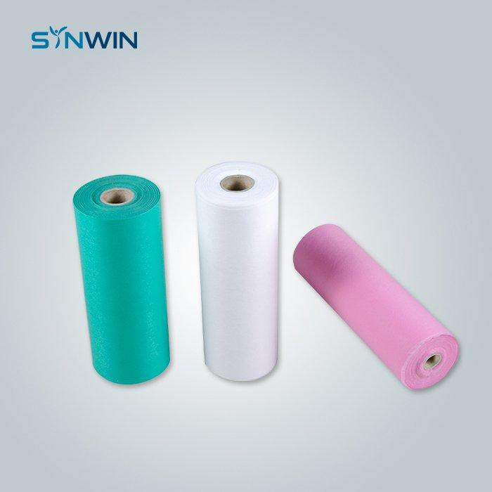 15 gsm Medical And Hygiene Polypropylene Fabric SS Non Woven
