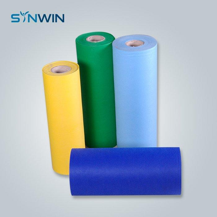 Eco-friendly SS Non woven fabric in roll Consumable Supplies Bag Material Cloth