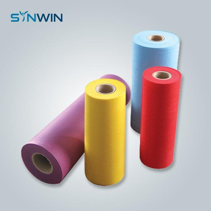 High Quality Printable Colorful PP SS  Non woven Fabric For Disposable Apron