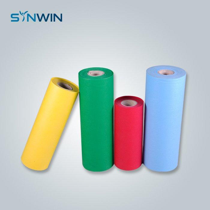 Multifunctional PP Spunbond Nonwoven SS Fabric
