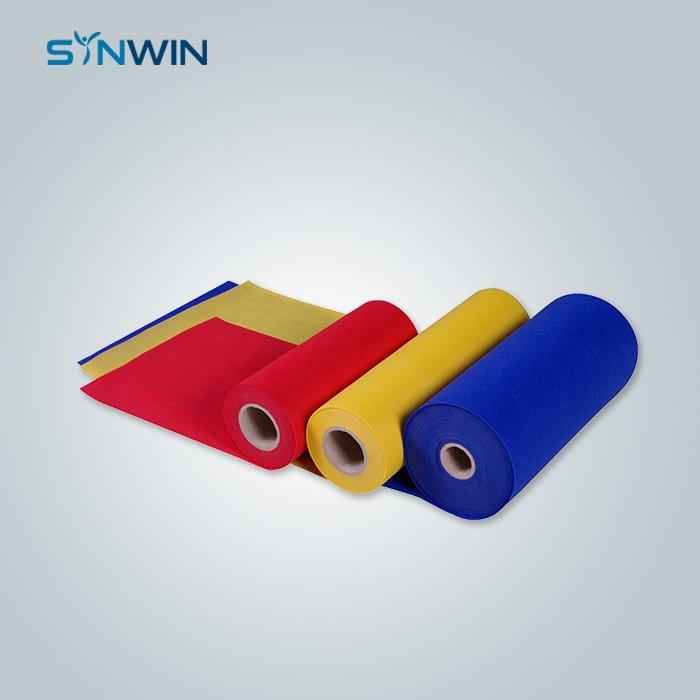 SS 100% PP Non Woven Fabric at Good Price
