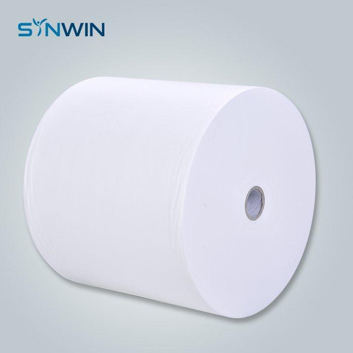 White S non woven fabric