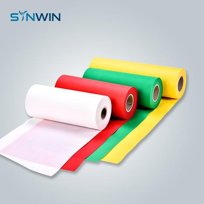 Make-to-Orde Supply Type Mattress Use SS Nonwoven Fabrics