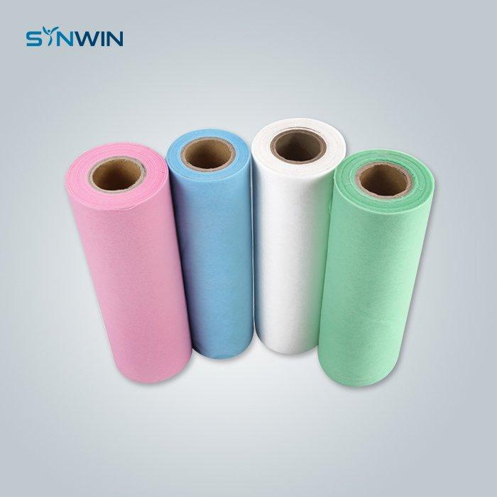 Synwin Non Wovens-spunbond polyester,spunbond polypropylene fabric | Synwin Non Wovens