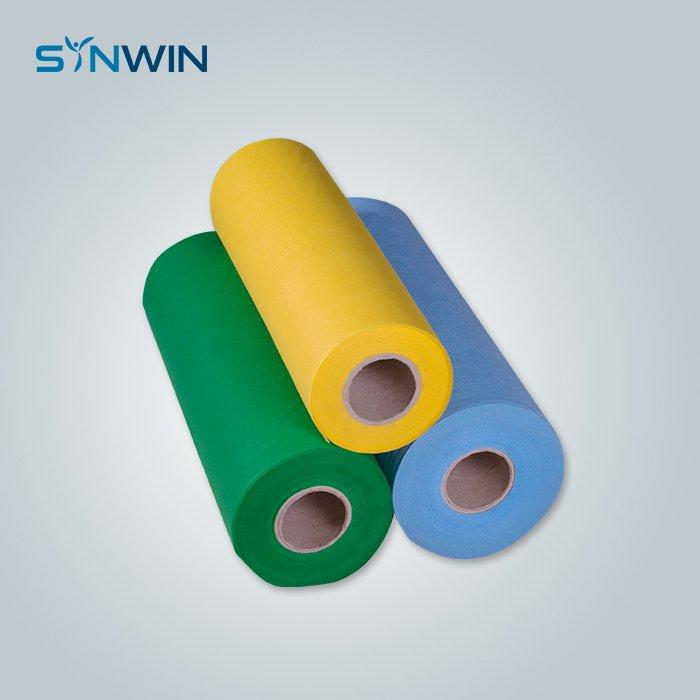 Customized Size 100% PP Spunbond Fabric