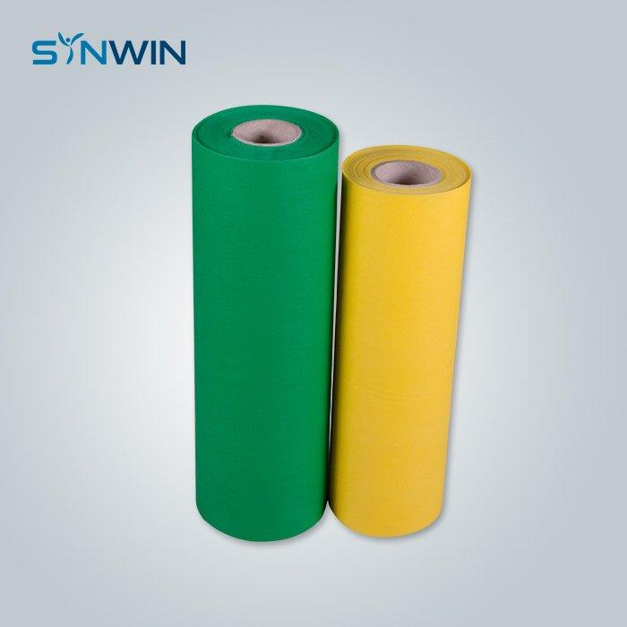 application-Synwin-img-1
