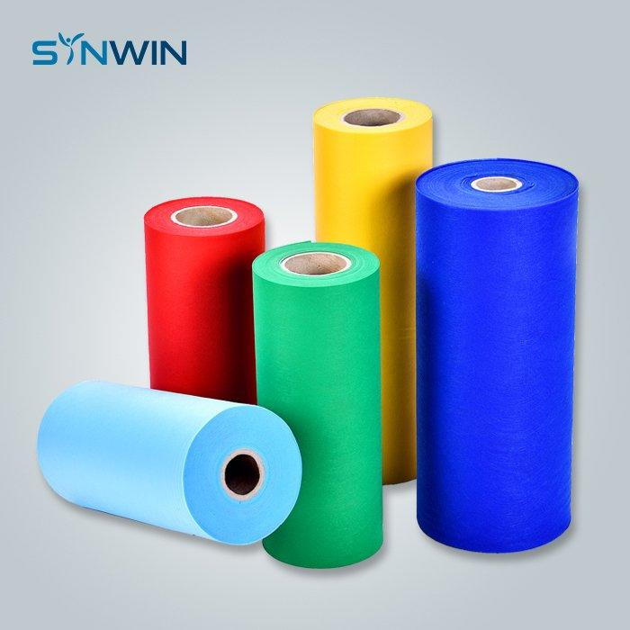 Eco-friendly PP spunbond nonwoven fabric for home textile