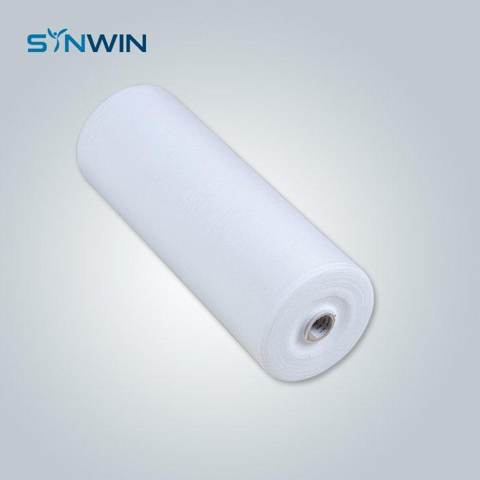 Single S non woven fabric