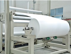 cover non woven fabric making plant supplier for hotel-22