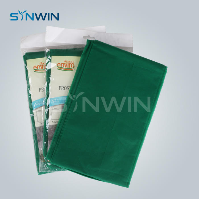 Frost Proof Nonwoven Fabric PP Spunbond Covering For Agriculture