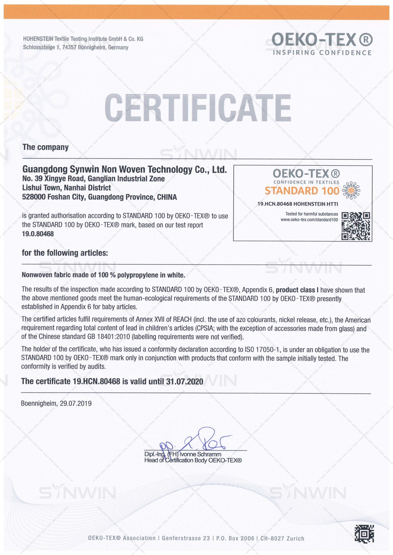 OEKO-TEX 100 Certificate - SYNWIN Non woven Tech
