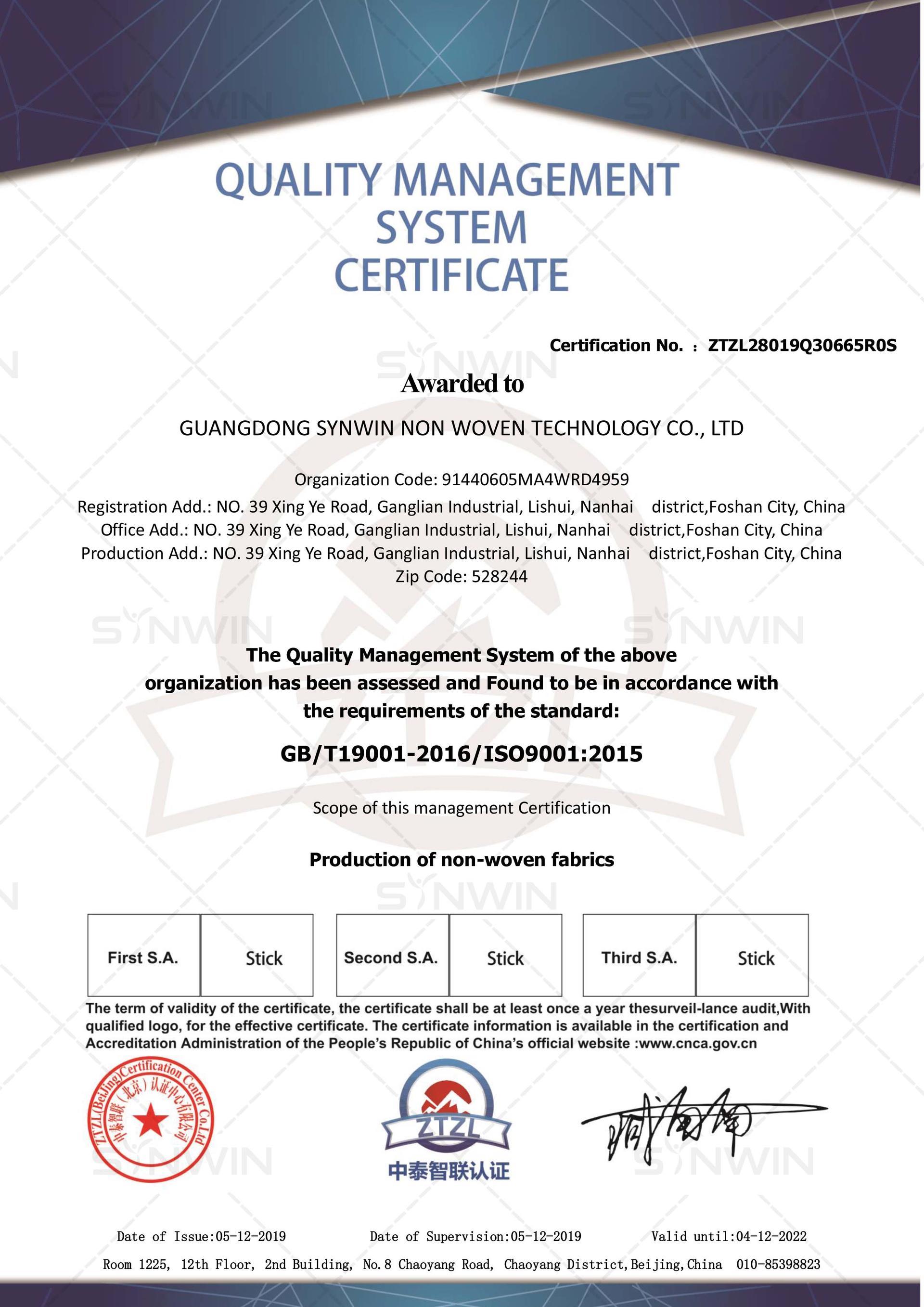 Non Woven Fabric ISO9001
