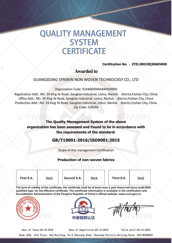 Tessuto non tessuto ISO9001