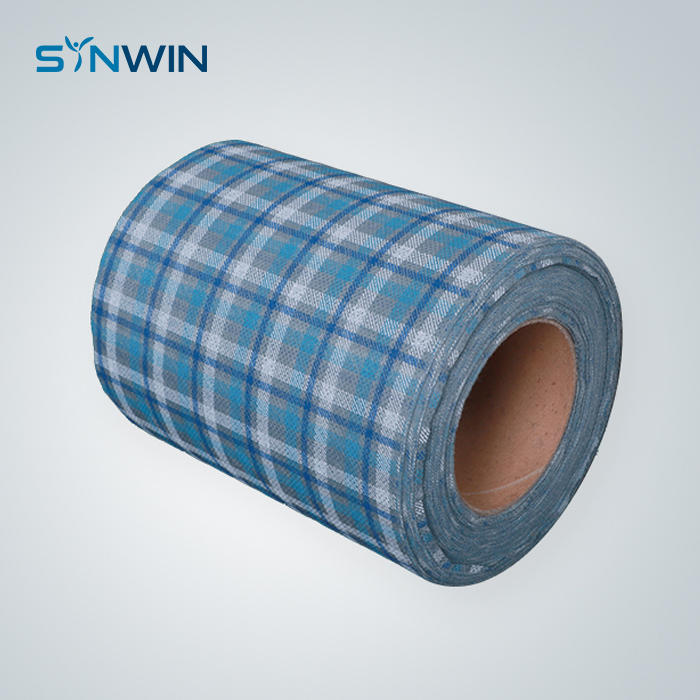 Wholesale Face Mask Material Meltblown Nonwoven Roll Manufacturers