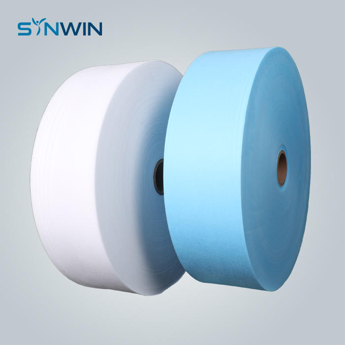 Baby face mask nonwoven 16.5cm 14cm white blue ss non woven fabric medical roll