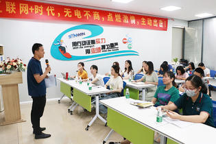 Synwin non woven fabric manufacturer held first summary meeting in 2021 hot Summer